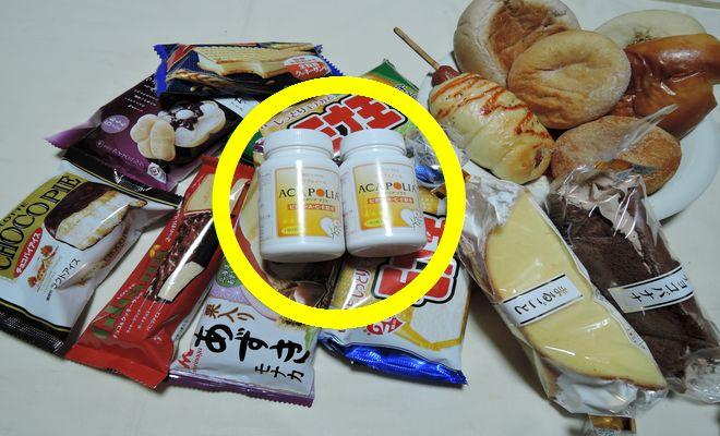 甘いお菓子とアカシアポリフェノール