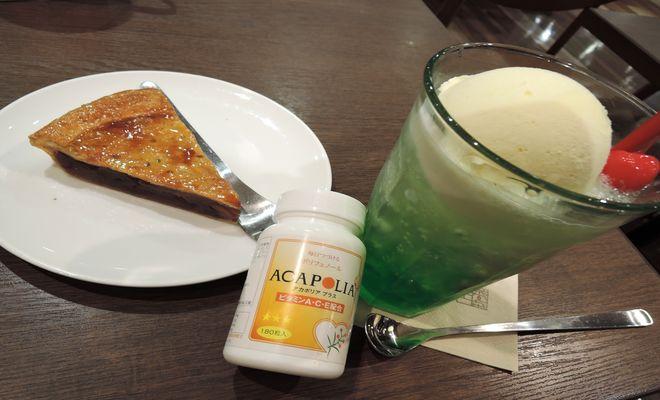 アップルパイとクリームソーダとアカポリアプラス
