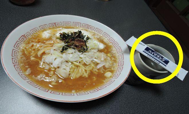 マルちゃん正麺味噌味とハイサラシア