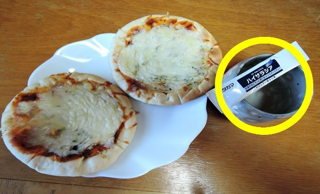 冷凍ピザとハイサラシア