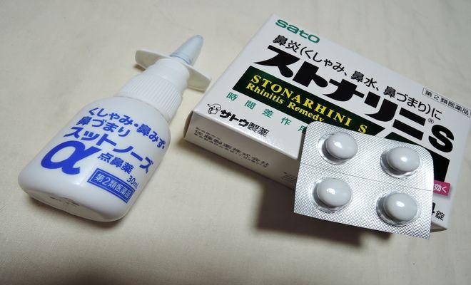 鼻炎薬と点鼻薬