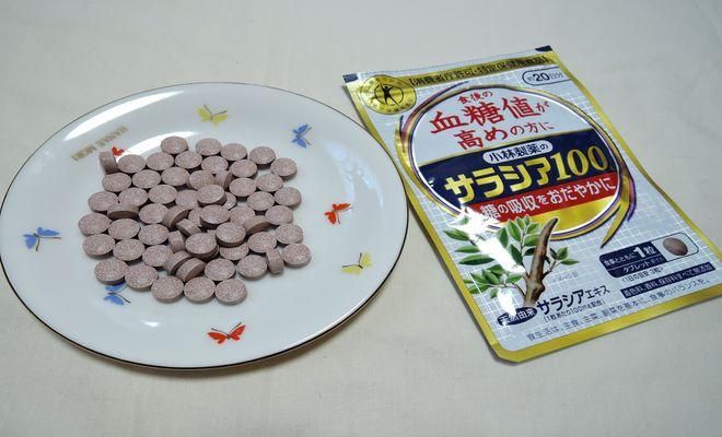 サラシア100(小林製薬)