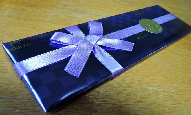 帝国ホテルのチョコレート(包装)