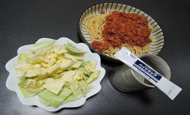 ミートソーススパゲティとハイサラシア