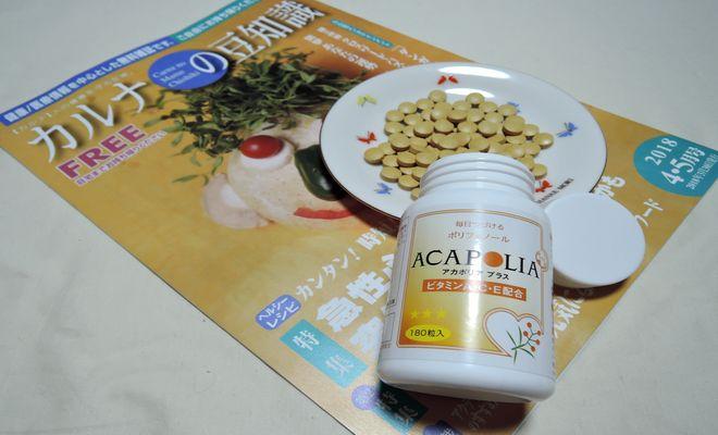 カルナの豆知識とアカシアポリフェノール
