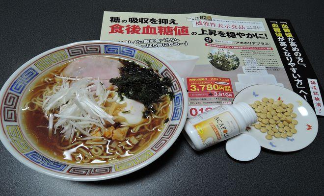 マルちゃん正麺とアカポリアプラス