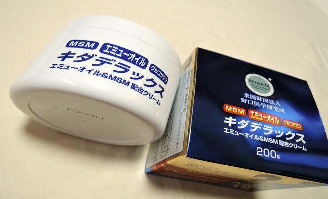 キダデラックス(エミューオイル&MSM配合クリーム)