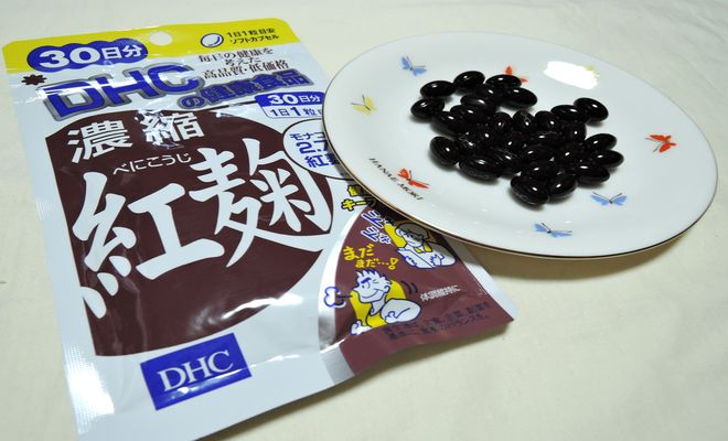 濃縮紅麹(DHC)