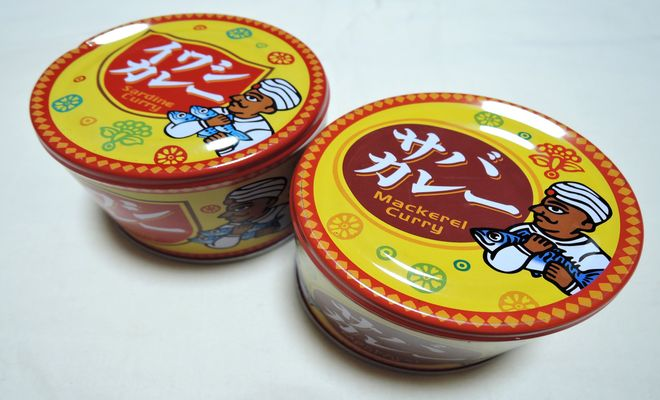 サバカレーとイワシカレー(信田缶詰)
