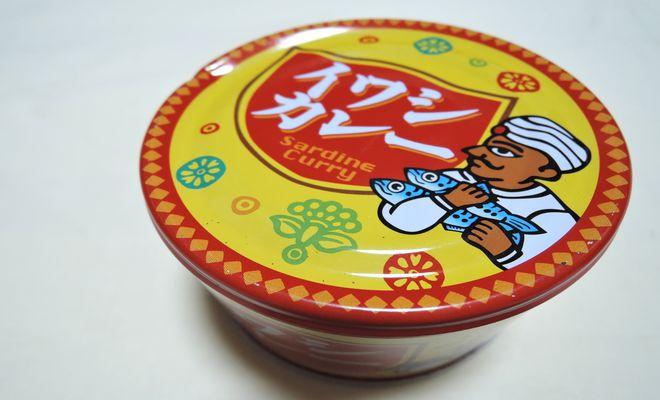 イワシカレー缶詰