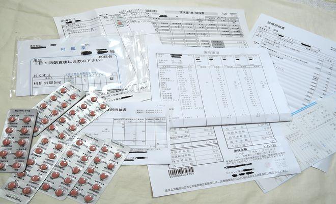 糖尿病の薬と検査結果票