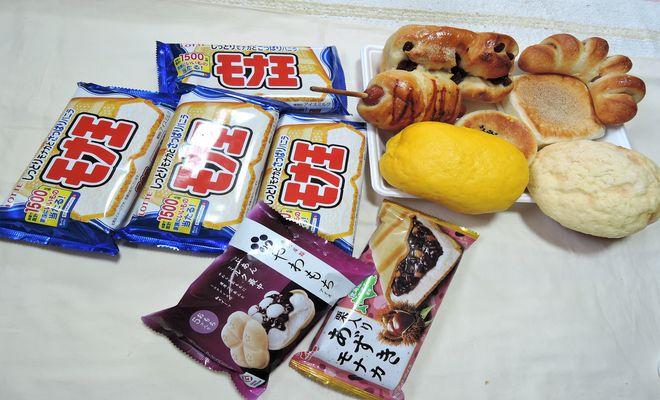 アイスクリームと菓子パン