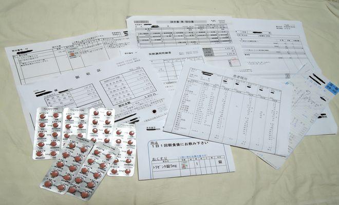2型糖尿病定期検診の検査結果票と領収書