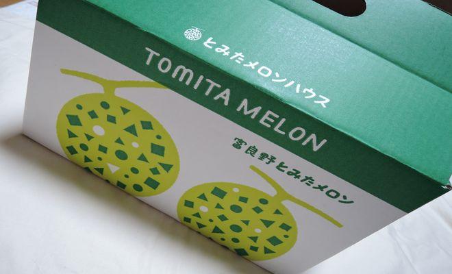 富良野メロン(箱)