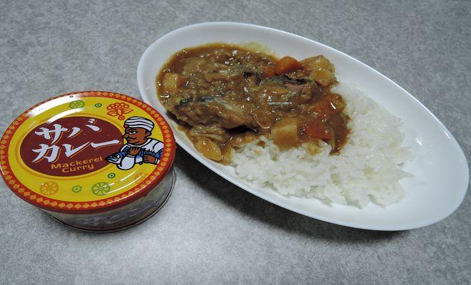信田缶詰のサバカレー