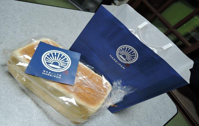 純生食パン工房 HARE/PAN 南越谷店の生食パン