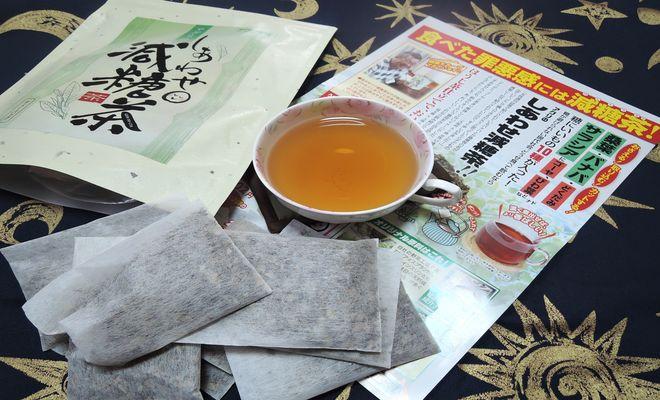 アグリ生活の減糖茶